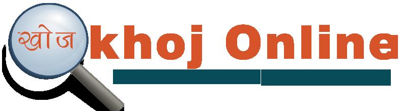 Khoj Online